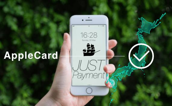 Apple CardとDaily Cashは決済DXの黒船か:前編